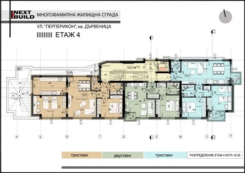 Етаж 4 Perperikon